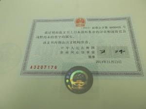 DSCF0466 (800x600)